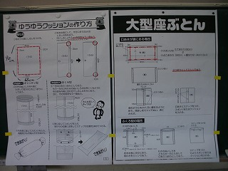 P9290003.jpg
