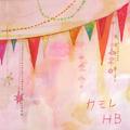 disco_hb.jpg
