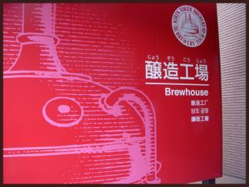 2011-10-025_convert_20111002193700.jpg