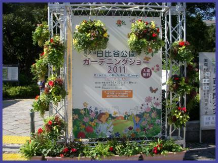 2011-10-2710_convert_20111027185947.jpg