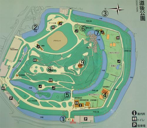 湯築城地図
