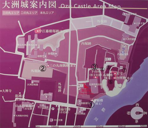 大洲城地図