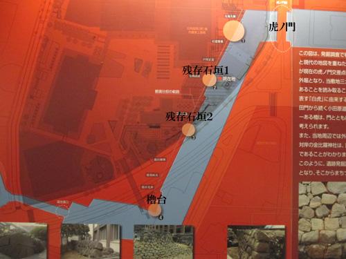 江戸城外堀 001-2