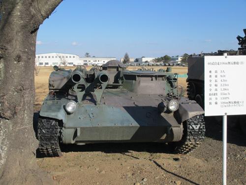 土浦武器学校 069