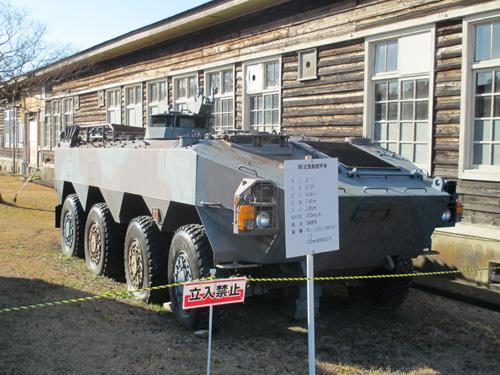 土浦武器学校 101