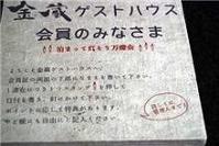 yamabe 1