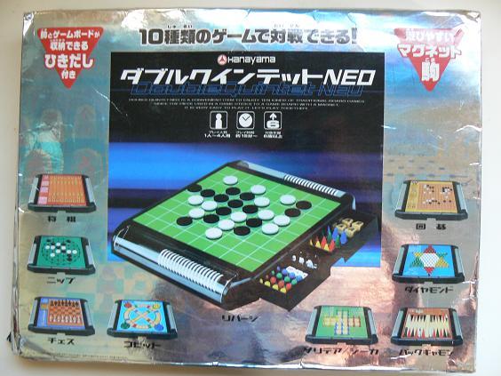 ボードゲーム紹介