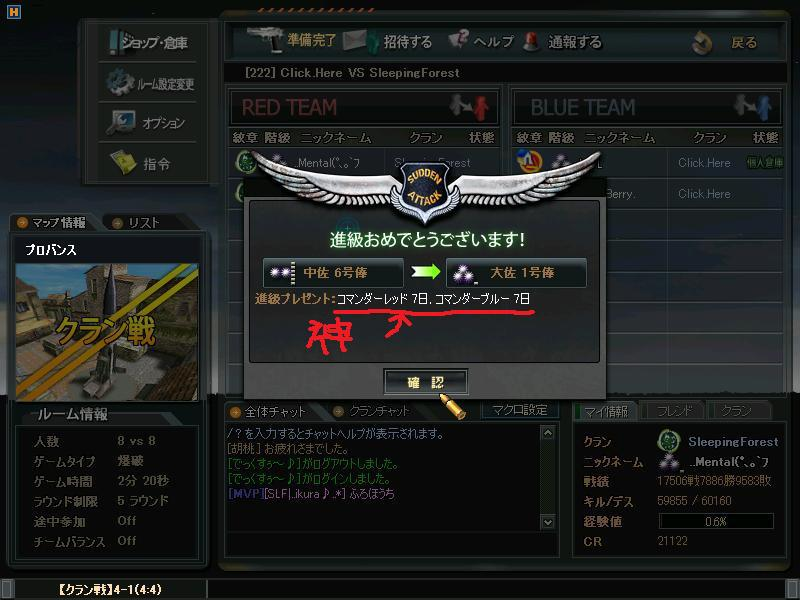 ScreenShot_神wwwww