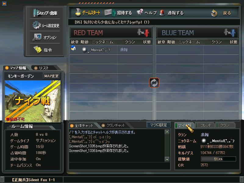 ScreenShot_1337.jpg