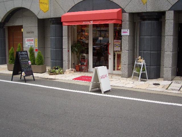 犬の雑貨屋 mashu.さん
