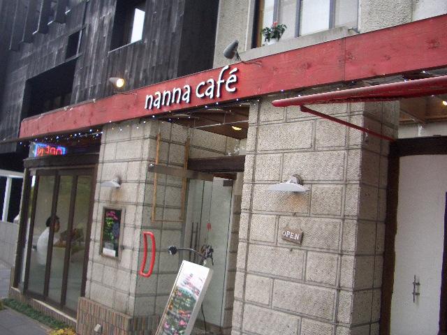 nanna cafeさん