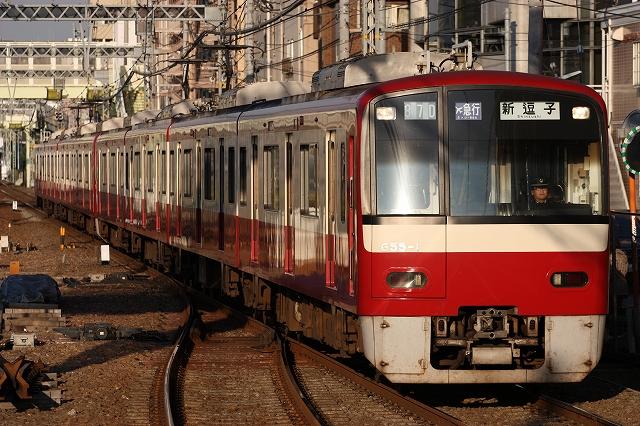 2010-11/11_file1