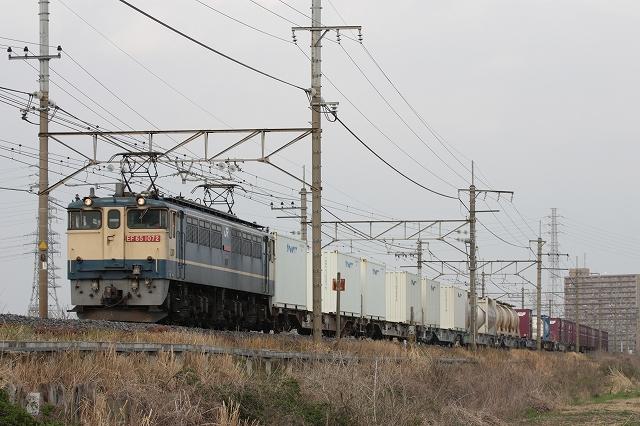 2010_03/18-file5
