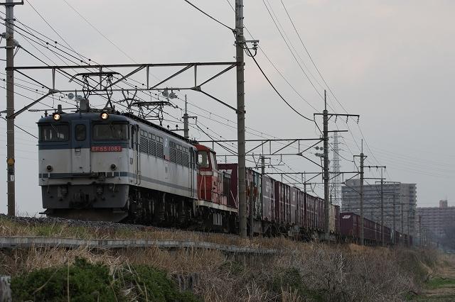 2010_03/18-file6