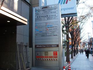 NBF名古屋広小路ビル 3.jpg