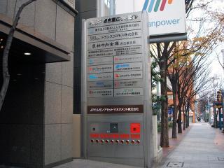 NBF名古屋広小路ビル 1.jpg
