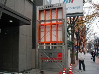 NBF名古屋広小路ビル 2.jpg