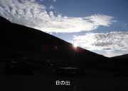 10 白山001-1-180