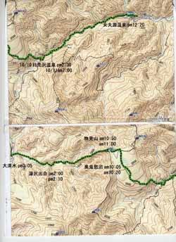 GPS奥鬼怒物見山.gdb-2-22