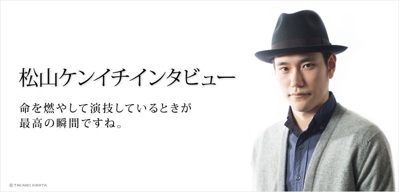 Bunkamura NEWS001