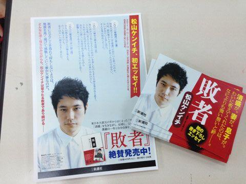 20130302POP販促グッズ