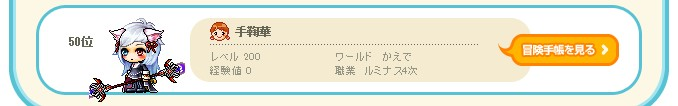 2013y03m21d_175012211.jpg