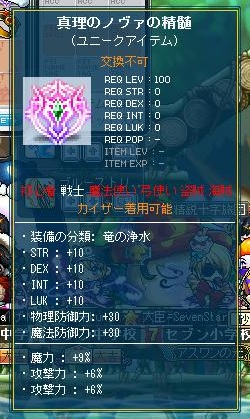Maple130202_215239.jpg