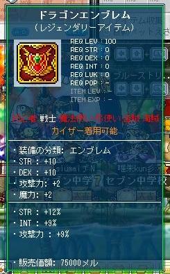 Maple130202_215240.jpg