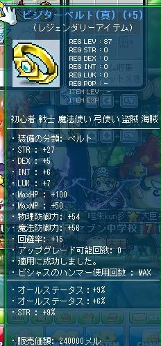 Maple130202_215242.jpg