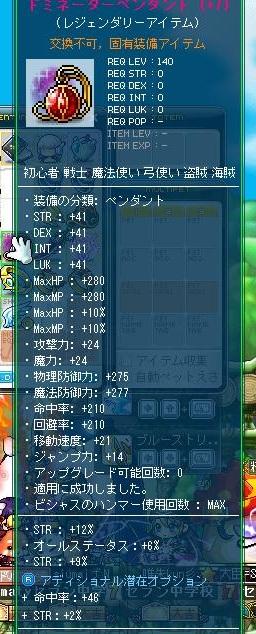 Maple130202_215246.jpg