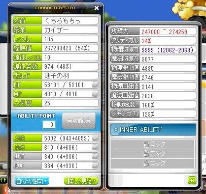 Maple130202_220301.jpg
