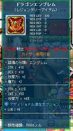 Maple130414_203026.jpg