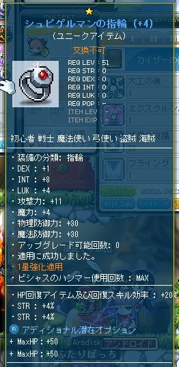 Maple130414_203034.jpg