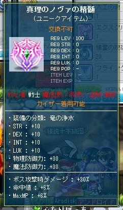 Maple130414_203036.jpg