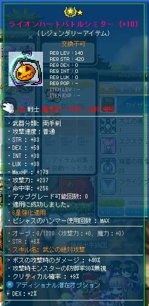 Maple130414_203037.jpg