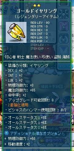 Maple130414_203039.jpg
