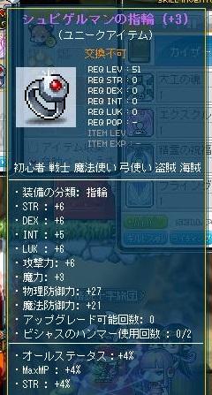 Maple130414_203043.jpg