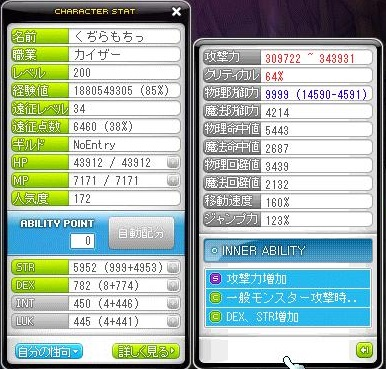 Maple130414_225259.jpg