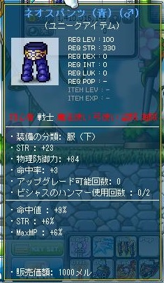 Maple130616_192029.jpg