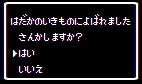 101119_05.jpg
