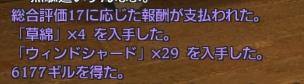 101129_01.jpg