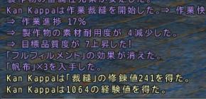 101202_01.jpg