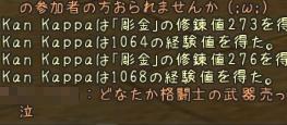 101202_06.jpg