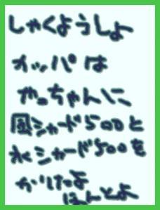 101209_04.jpg