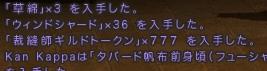 101209_11.jpg