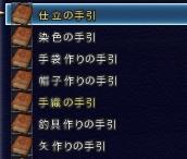 101209_12.jpg