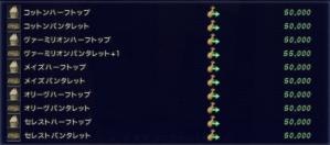 101221_03.jpg