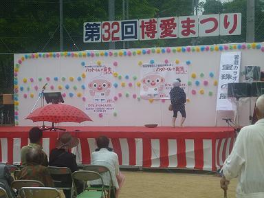 博愛祭り舞台