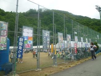 博愛祭り 作品展