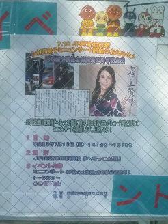 水田竜子コンサート